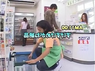 japanese  weird